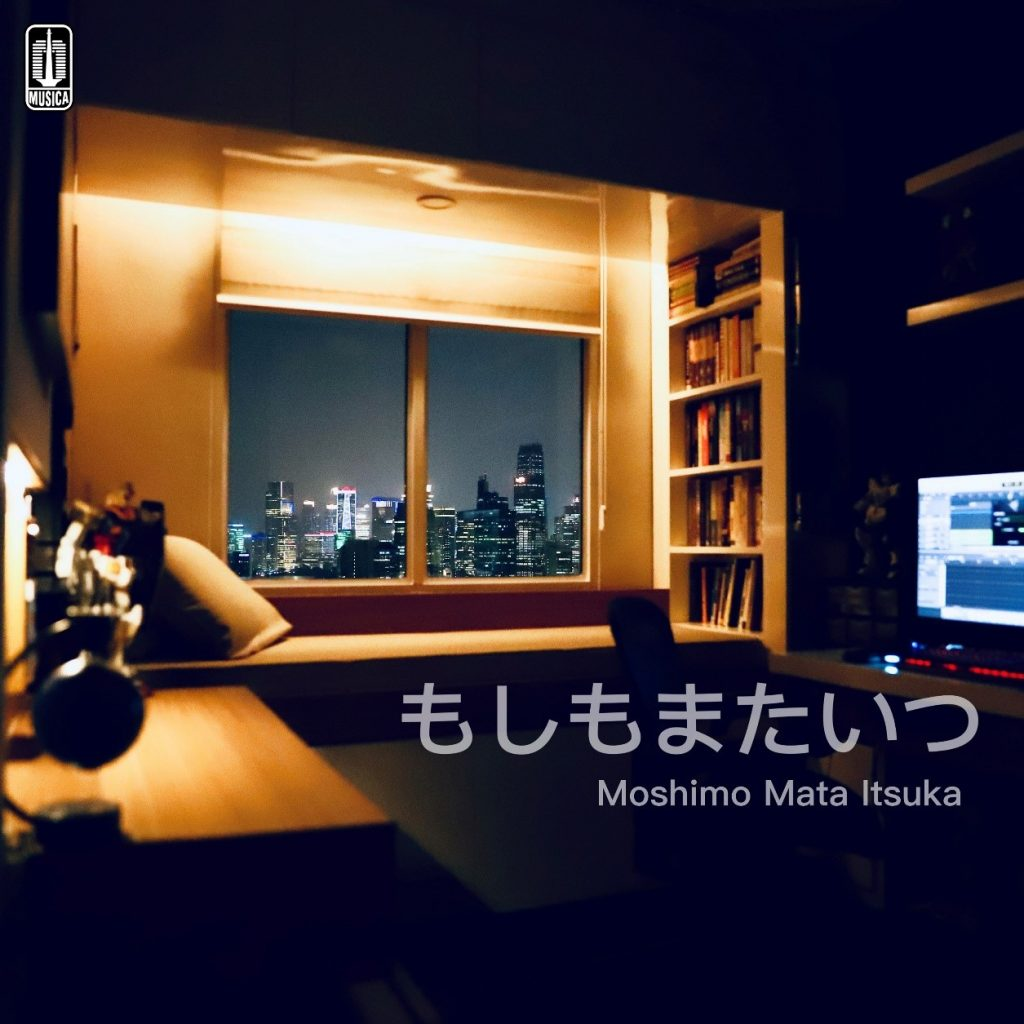 Moshimo Matma Itsuka Artwork (2)